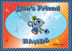 Dan's Friend Hands